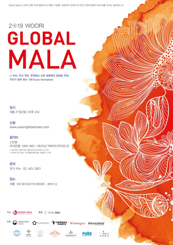 우리요가 2019 포스터(서울)-01.jpg