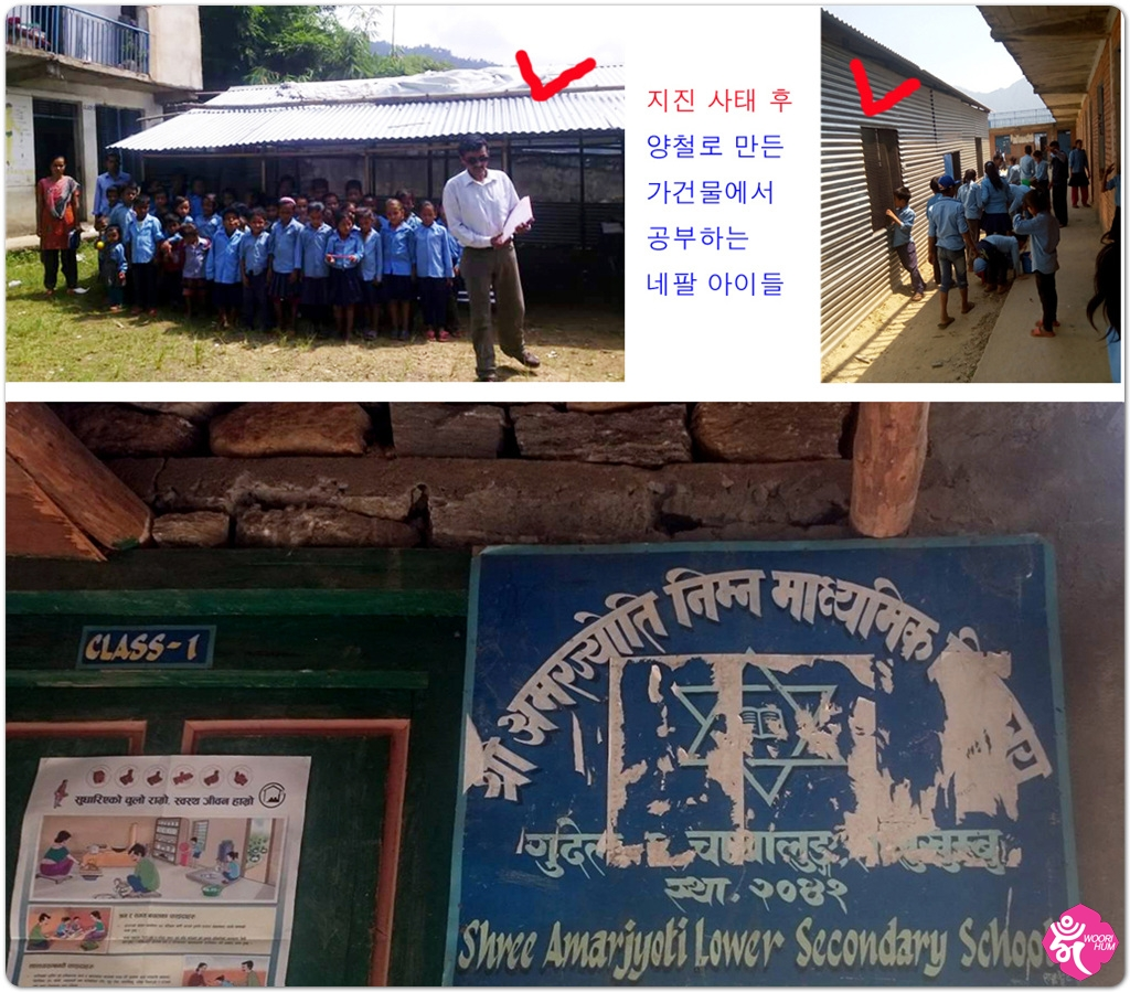 네팔 2018-1.jpg
