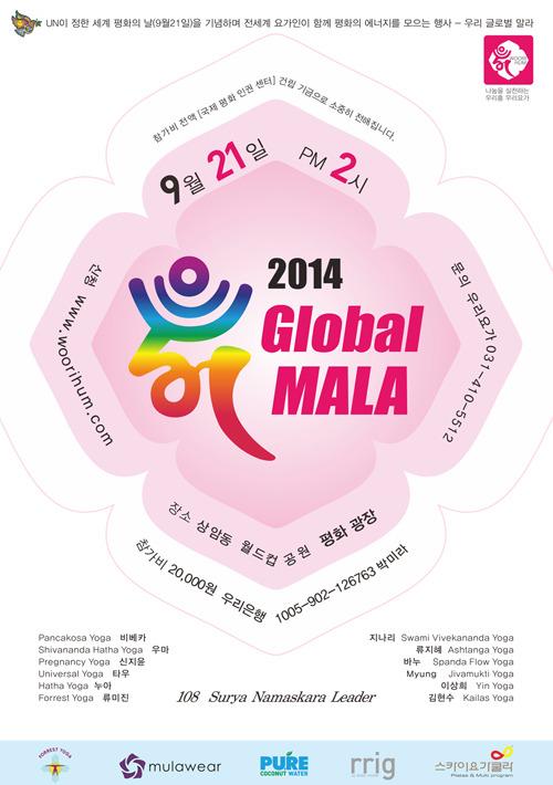 woori global mala 2014-6.jpg
