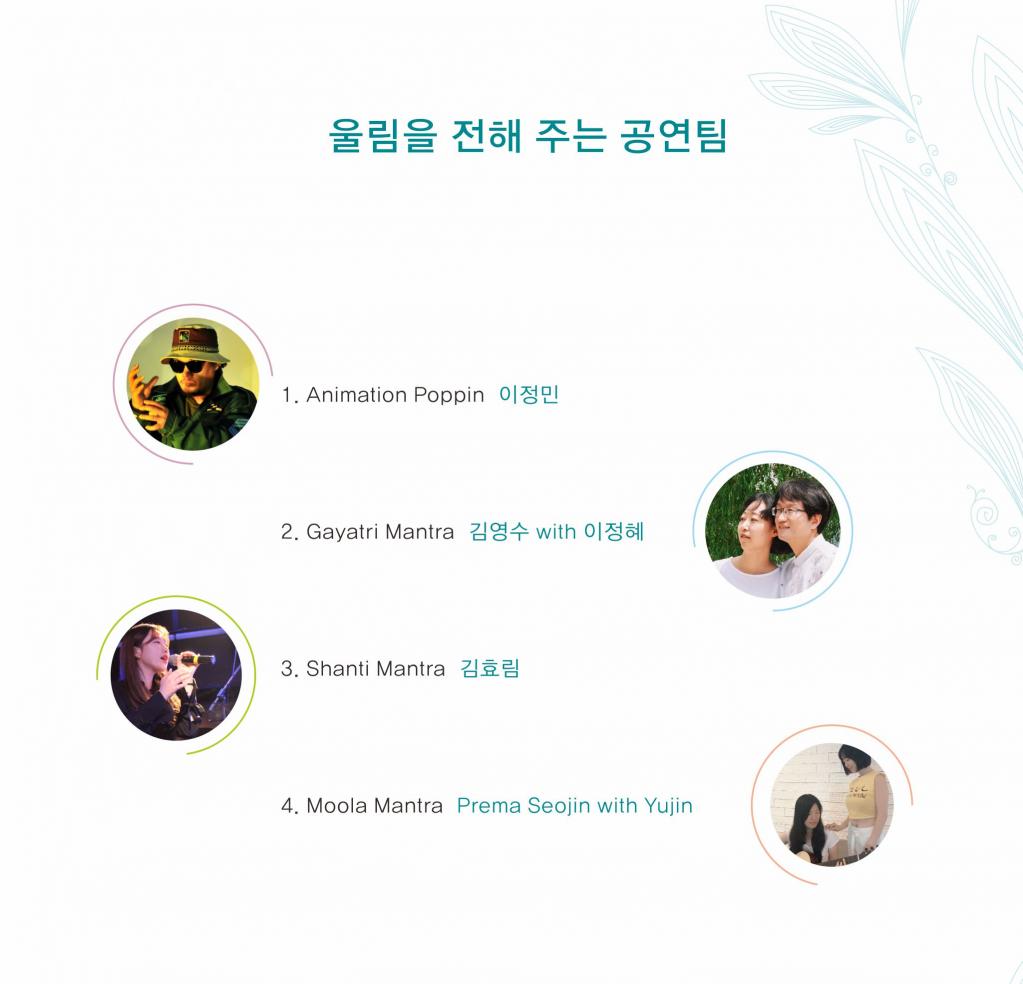 2018 우리글로벌말라- 공연팀.png