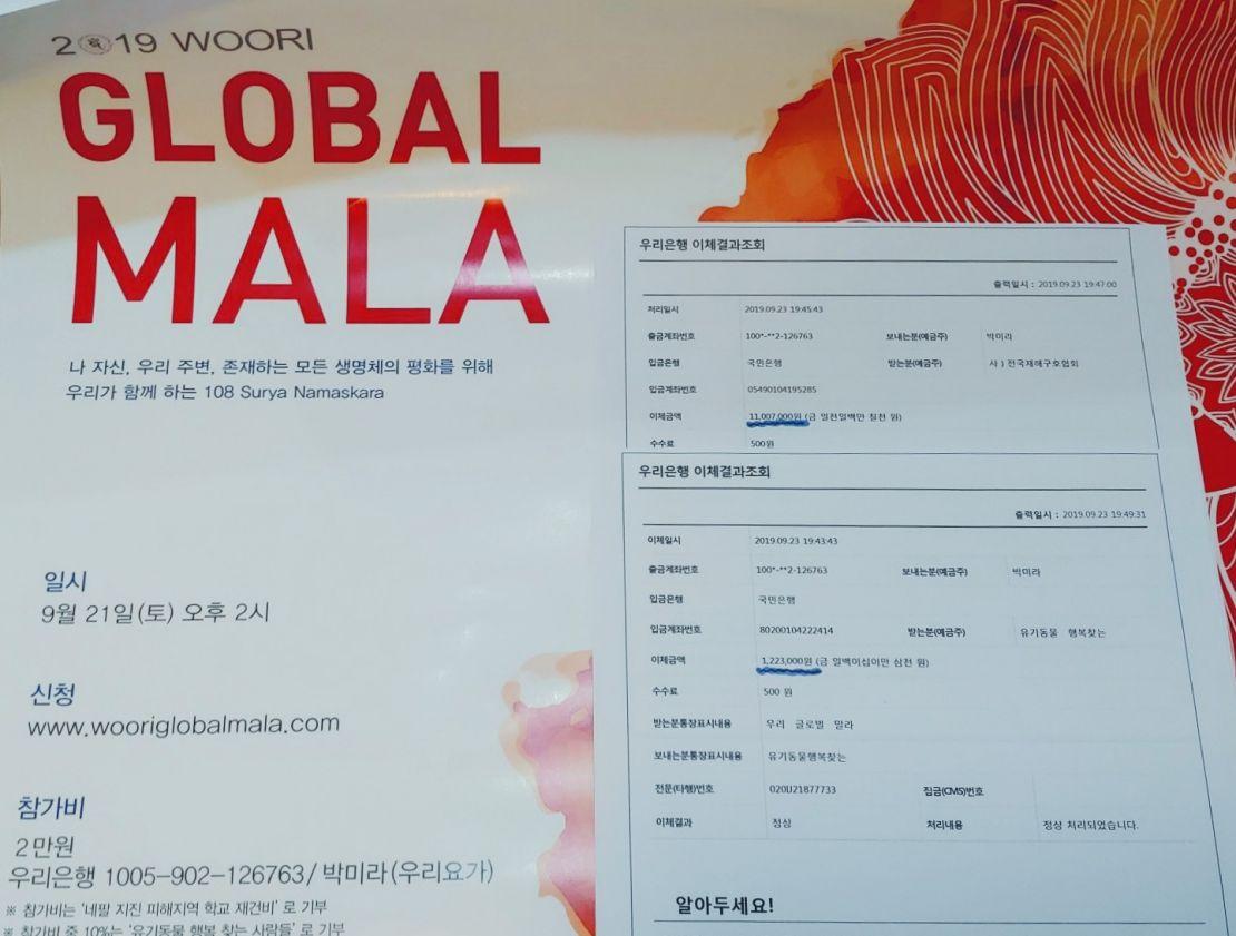 우리 글로벌 말라.jpg